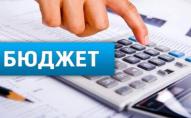 Бюджет Луцька зрівняється з бюджетом області у наступному році