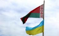 У Кабміні розглядають санкції проти Білорусі - нардеп