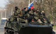 Розвідка Естонії попередила про можливий напад РФ на Україну