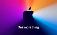 В Україні з'явиться Офіс Apple