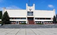 У Луцьку на ремонт площі біля РАЦСу витратять понад 23 мільйони гривень