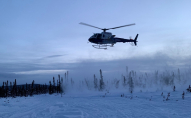 Унаслідок падіння вертольота на Алясці  загинули п'ятеро осіб