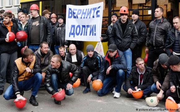 Заборгованість перед шахтарями Львівщини становить майже 262 мільйони