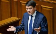 У середу в Луцьк приїде голова ВРУ: повна програма візиту