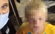 Брудний та виснажений: знайшли 9-річного волинянина. ФОТО