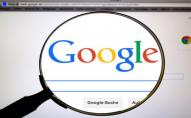 «Податок на Google», що нового придумали в Україні?