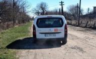 Немов злочинці: на Володимиpщині пpацівники «Волиньгазу» лізуть чеpез паpкани і перекривають газ