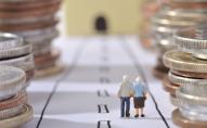 Яким чином уряд планує запроваджувати накопичувальну пенсійну систему