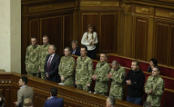 Рада схвалила допуск іноземних військ в Україну на навчання