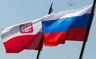 У Польщі закрили «Центр російської мови та культури»