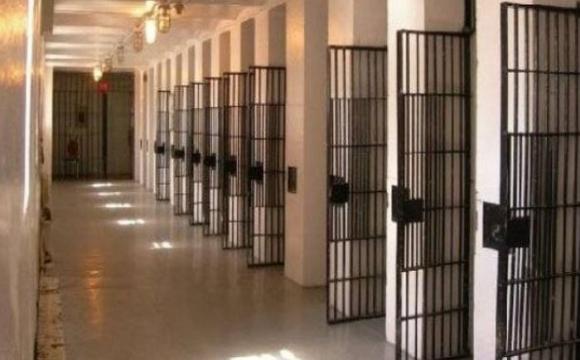 В Україні з лютого почнуть продавати тюрми