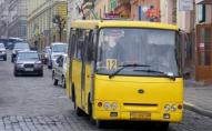 В Україні подорожчає проїзд у маршрутках