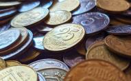 В Україні приберуть з обігу одну з найбільш популярних монет