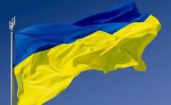 Горохівчанин познущався над прапором України