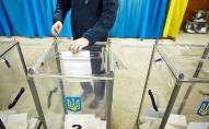 На виборах у Івано-Франківській області помітили підкуп виборців