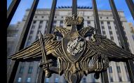 Міноборони РФ назвало військового міністра Німеччини «школяркою»