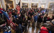 Палата представників США скасувала засідання: є загроза штурму