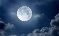 Жителям Росії заборонили спостерігати за Місяцем