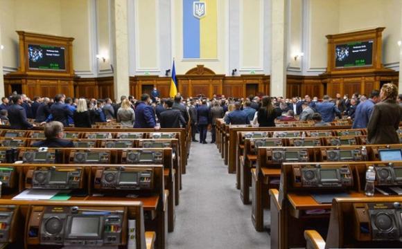 Шмигаль пояснив депутатам проблеми з вакцинацією