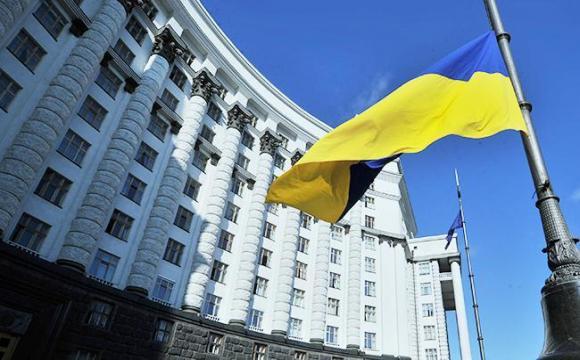 Уряд роздасть по тисячі гривень, кому?