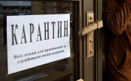 У Чехії відкрилися сотні барів та ресторанів на знак протесту проти локдауну