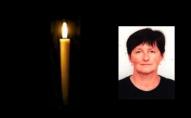 Співробітницю Червоного Хреста знайшли вбитою в бібліотеці