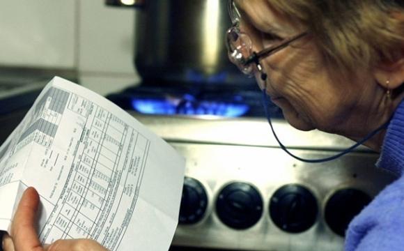 Лучани скаржаться на платіжки за газ з завищеними сумами