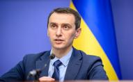 Повідомили, хто першим в Україні отримає вакцину від Covid-19