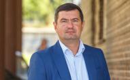 Григорій Недопад отримав нову посаду