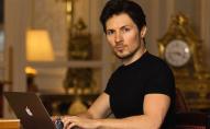 «Ми не підведемо вас, коли це зроблять інші»: Дуров розповів про 70 мільйонів нових користувачів у «Telegram»