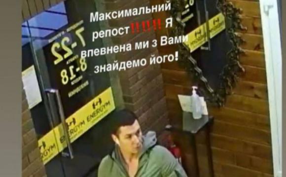 У Луцьку обікрали чоловіка бізнес-вумен. ФОТО