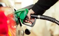 АЗС підняли ціни на бензин та дизель