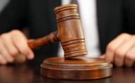 На Волині з підприємства суд стягнув 1,3 мільйона гривень