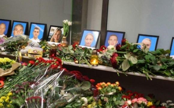 Авіакатастрофа МАУ в Тегерані: жертвам трагедії встановлять меморіал