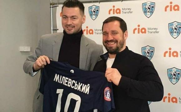 Офіційно: Артем Мілевський повертається в УПЛ