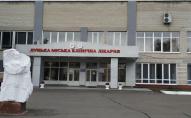 Луцькі поліклініки, амбулаторії та лікарню об'єднають в одне ціле