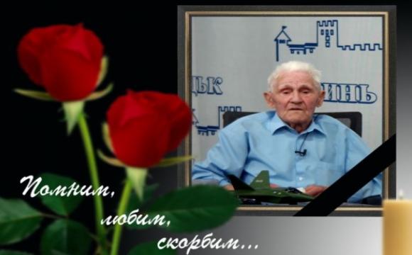 В Луцьку помер військовий льотчик