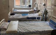 Повідомили, у яких областях майже закінчилися ліжка для COVID-пацієнтів