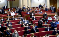 У депутатів та членів апарату Верховної Ради виявили коронавірус