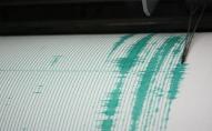 У Румунії стався землетрус: зачепив і Україну