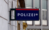 З'явилися нові подробиці нападу на українських підлітків в Австрії