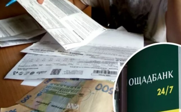 Українці залишаються без субсидій через роботу Ощадбанку