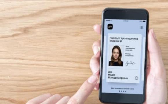 Українцям дозволили пред'являти е-паспорти на касах у банках