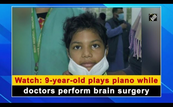 Під час надскладної операції на мозку, 9-річна пацієнтка грала на піаніно. ВІДЕО