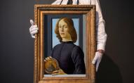 Купив картину за $1 млн, продав - за $92 млн