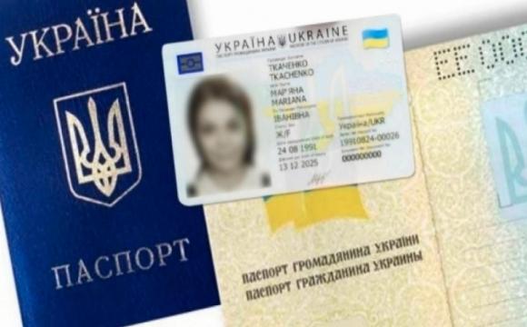 Тепер українці можуть самостійно обирати собі по-батькові