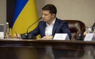 Зеленський підписав закон про допомогу тяжкохворим дітям