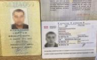 Хитрий волинянин намагався перетнути кордон із паспортом свого сина.ФОТО