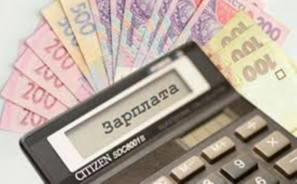 З 1 грудня підвищать зарплати і пенсії: кому та на скільки