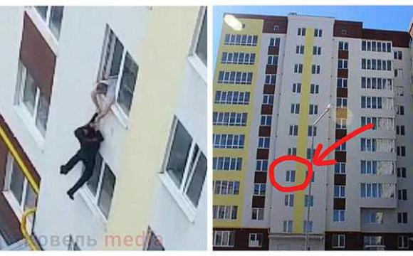 Людина-павук по-волинськи: крадій тікав з 4 поверху. ВІДЕО